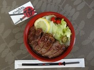 Samurai Kitchen/SEKAICAFE浅草 サーロインステーキ丼 (Halal Meat)